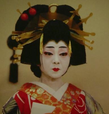 Esprits du Japon