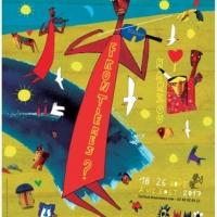 Concerts et débats du chapiteau du Festival de Douarnenez 2017